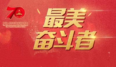 """爱是最美的语言——记江苏""""最美教师""""朱彩云"""