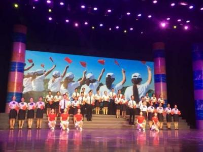 镇江市银行保险业文艺盛宴 献礼新中国成立70周年