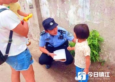 带女儿到幼儿园报道 登记完发现孩子不见了