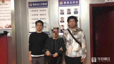 连续砸窗盗窃 民警锁定嫌疑人后表示很惊讶:还是他