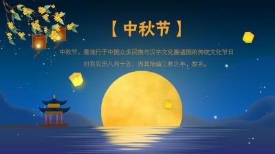 【网络中国节】花好月圆是中秋 镇江人是这么过节的