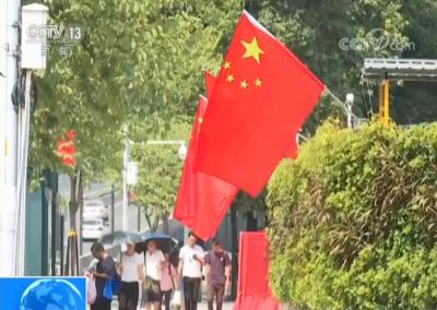 广东广州、江苏宿迁等多地喜迎国庆 献礼祖国