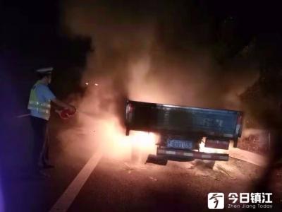 扬溧高速镇江段 一货车突发大火 幸无人员伤亡