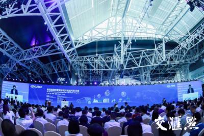 """江苏小城,为世界""""氢经济""""发展提供先行样本"""