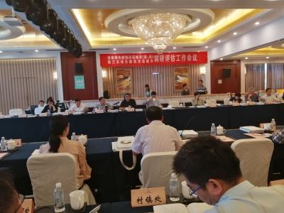 总分110分,专家给了97分      镇江市通过省级绿建示范市验收