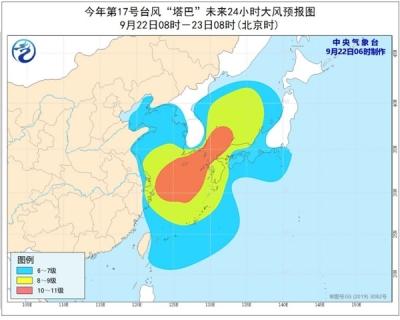 台风蓝色预警!苏浙沪等地沿海有8-9级大风