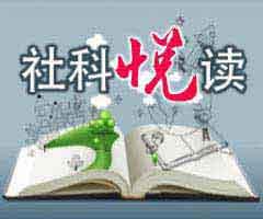 """毛泽东""""实事求是""""题词的由来"""