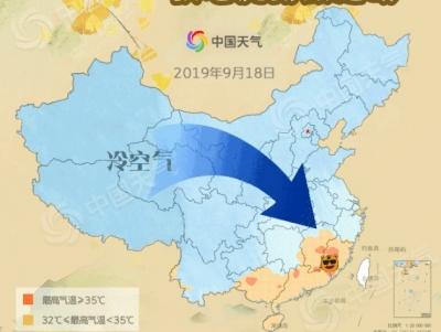 """降温了!江苏今天最低气温只有14℃ 未来三天""""小晴歌""""循环播放"""