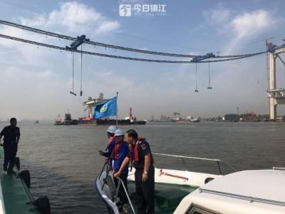 为了这座建筑的安全 长江镇江段大港水域今起禁行大型船舶