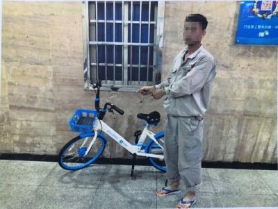 """为""""独享""""共享单车 两男子被刑拘"""