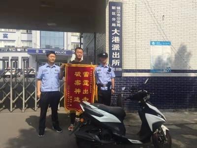 民警找回被盗摩托车 外卖小哥送锦旗表谢意