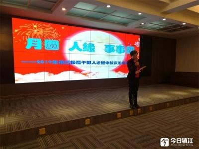 """2019年援疆干部人才 """"迎中秋 庆国庆""""联谊晚会举行"""