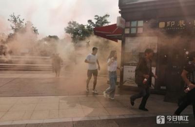 """防空袭紧急疏散演练  两百居民上演""""6分钟快闪"""""""