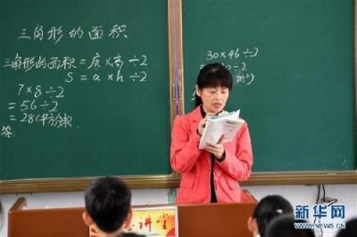 利好!江苏75万中小学老师评聘中高级职称将更容易