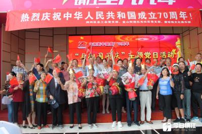 """""""自豪!我们与新中国同岁!""""  特别的集体生日,浓浓的爱国情怀"""