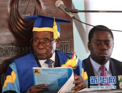 津巴布韦前总统穆加贝葬礼将于14日举行