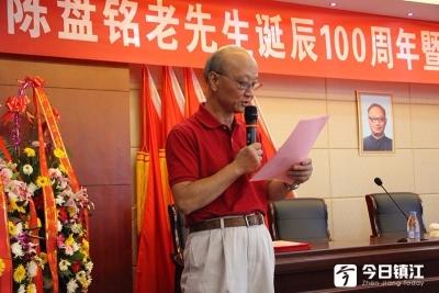 """""""眼镜老人""""诞辰百年 家人向中国眼镜博物馆捐献百万字珍贵文献资料"""