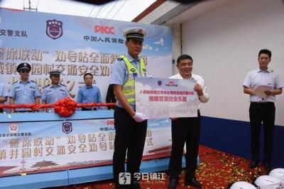 """镇江计划三年内交通劝导点乡村""""全覆盖"""""""