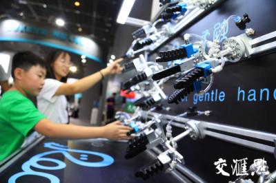 共创智能时代 共享物联网成果! 物联网发展看中国看江苏看无锡