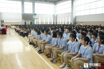 润州2.6万名孩子迎来新学年