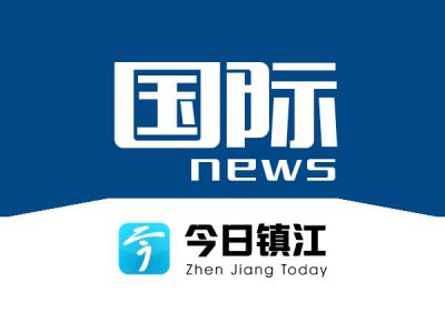 韩国确认出现非洲猪瘟疫情