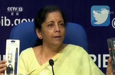 印度全面禁止电子烟 违者或面临3年监禁