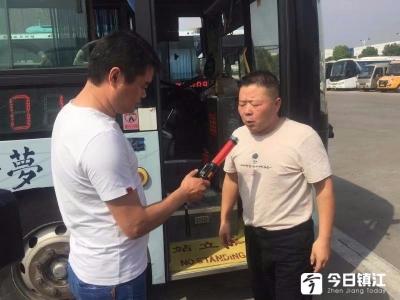 """镇江新区多部门给公交车""""体检"""" 筑牢国庆期间客运安全防线"""