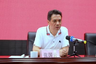 """镇江市民政局召开""""不忘初心、牢记使命""""主题教育动员部署会"""