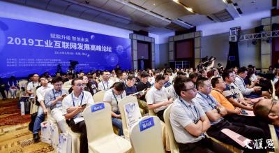 """江苏启动4家""""工业互联网平台应用创新体验中心"""""""