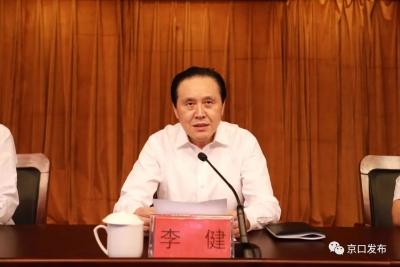 徐申锋同志任镇江京口区委书记 提名贾敬远同志为京口区区长候选人