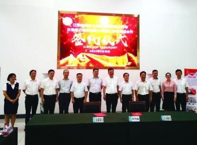 镇江交行倾力支持地方经济发展