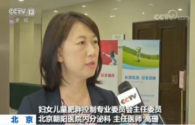 中国儿童肥胖筛查共识发布 明确儿童体重超标与严重超标标准