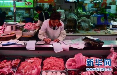 中央预算内投资加大支持力度促进生猪稳产保供