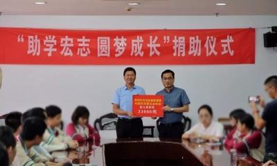 """丹阳吕叔湘中学""""宏志班""""33位学生各领助学款1000元"""