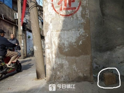 """会莲庵街角落有块不起眼的""""省会建设""""界碑 这里正在拆迁,界碑背后故事逐渐浮现"""
