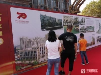 展示镇江城建成就 宣介城市价值 西津渡音乐厅外的这场展览等你来