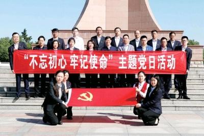 """中信银行镇江分行开展 """"不忘初心、牢记使命""""主题党日活动"""
