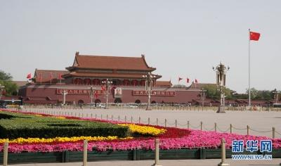 天安门城楼今起恢复开放!游客须提前预约