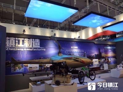 镇江无人机成功入选江苏庆祝新中国成立70周年成就展