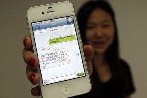 中国银行手机银行福利多多