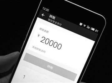 """输入银行卡号转账,记不住卡号、怕出错? 南京银行""""手机号码支付""""来帮忙"""