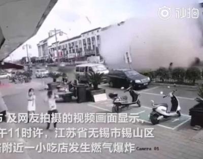 无锡小吃店燃气爆炸已致9死10伤