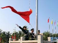 升国旗 庆国庆