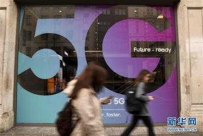 """法国公布11处""""先驱性""""频段5G试验平台"""