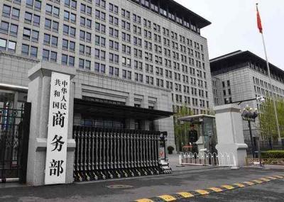 """美将28家中国实体列入出口管制""""实体清单"""",商务部回应"""