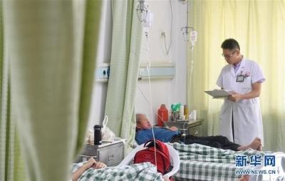 医院平均住院日指标降至9.3天 我国医疗服务效率不断提升