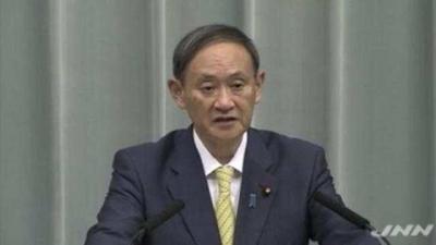 朝鲜发射导弹落入日本专属经济海域 日本:绝不姑息