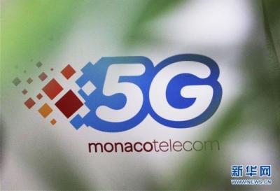 诸多5G新应用将亮相2019年中国国际信息通信展览会