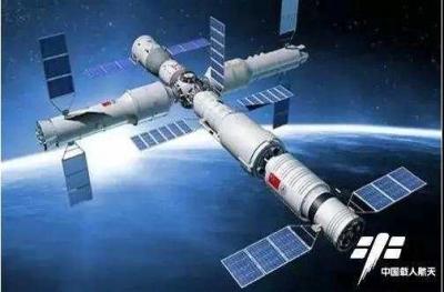 长征五号B运载火箭计划2020年首飞 执行空间站建设任务
