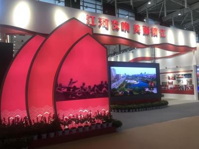 """江苏庆祝中华人民共和国成立70周年成就展开展 """"江河交响·美丽镇江""""展区受关注"""